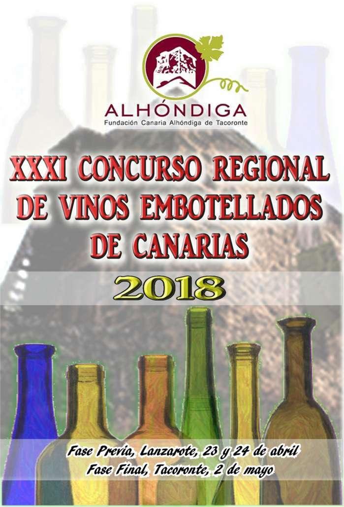 XXXI Concurso Regional Alhóndiga de vinos de Canarias 2018