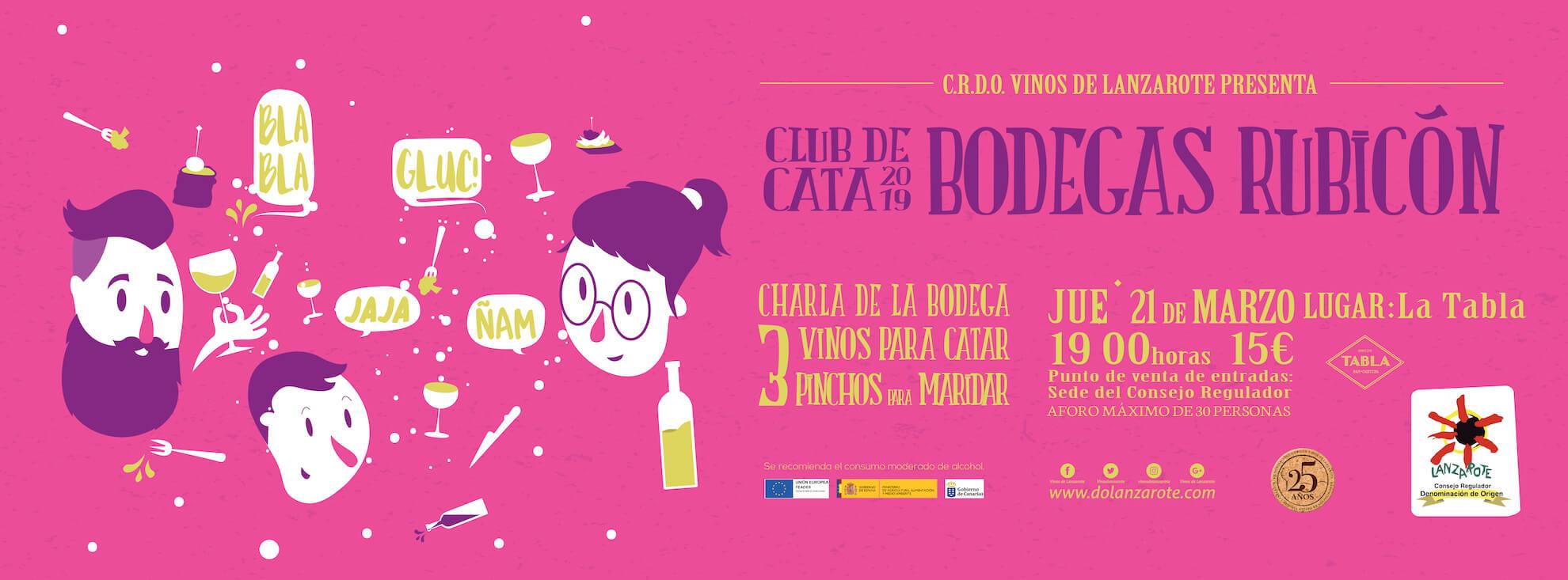Club-de-cata-de-vino-de-Lanzarote-Bodegas-Rubicón-marzo-2019